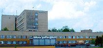 UMK Toruń. Szpital Uniwersytecki nr 2 im. dr. Jana Biziela w Bydgoszczy