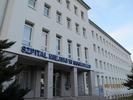 Samodzielny Publiczny Szpital Miejski w Sosnowcu